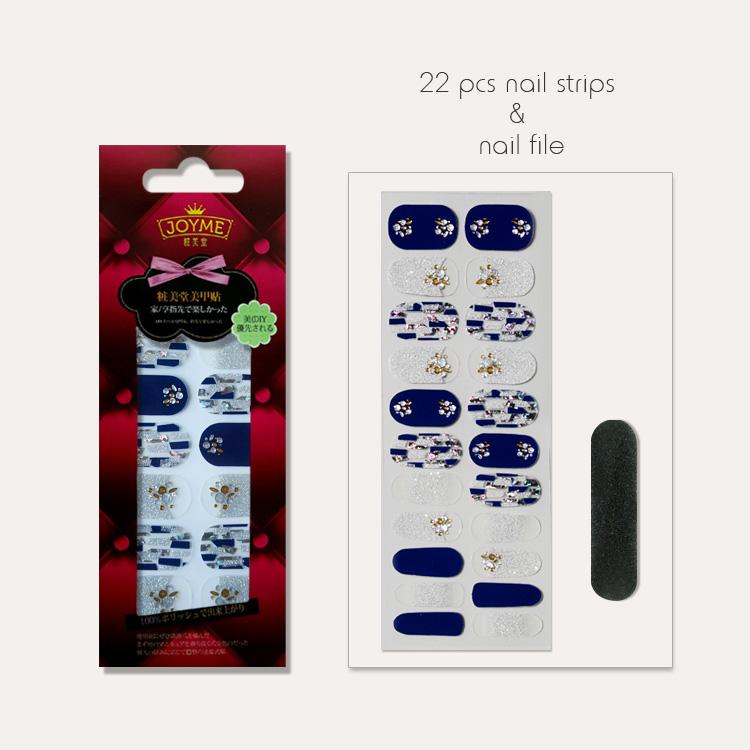 Newair Fake Nails Array image56