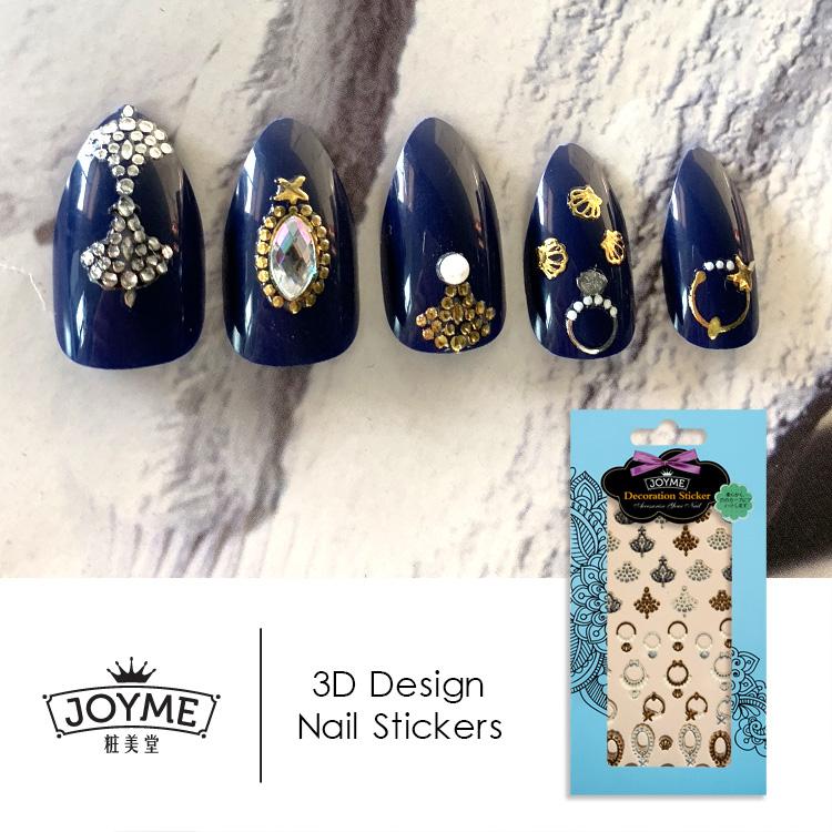 Newair Fake Nails Array image69