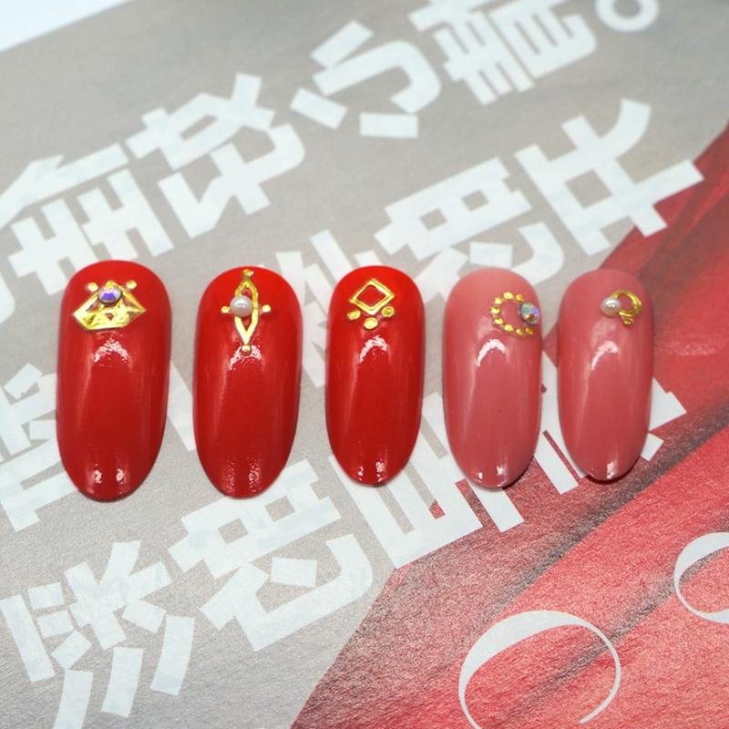 Newair Fake Nails Array image97