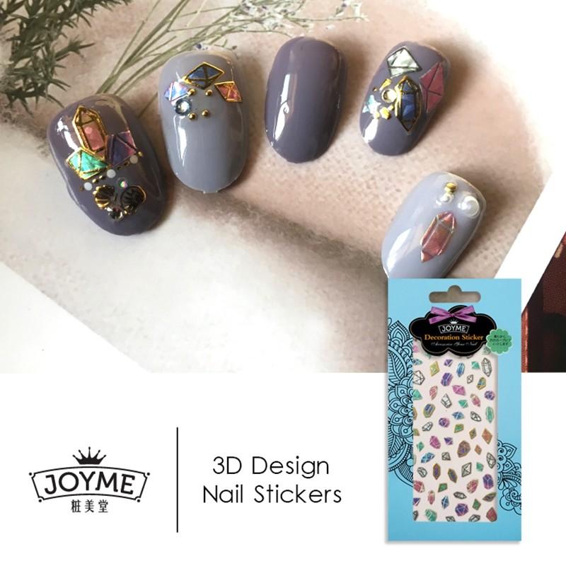 hologram diamonds nail sticker