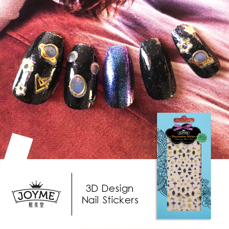 hologram universal elements nail sticker